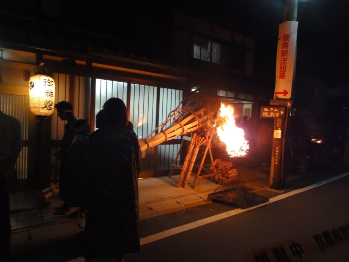20161022 festival feu kurama 03
