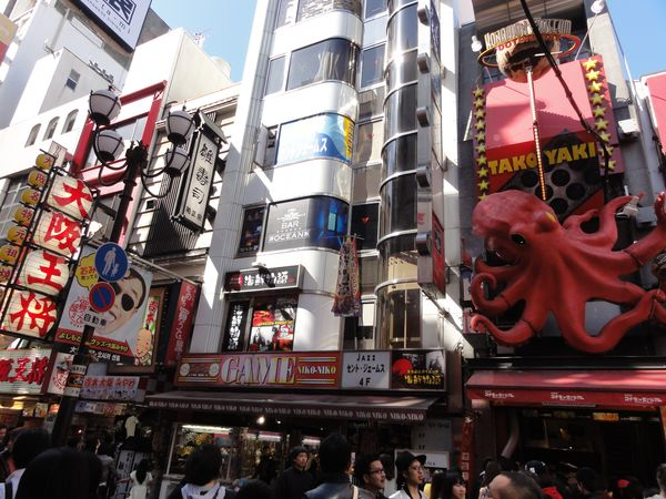 Enseignes restaurants à Namba, Osaka, Japon