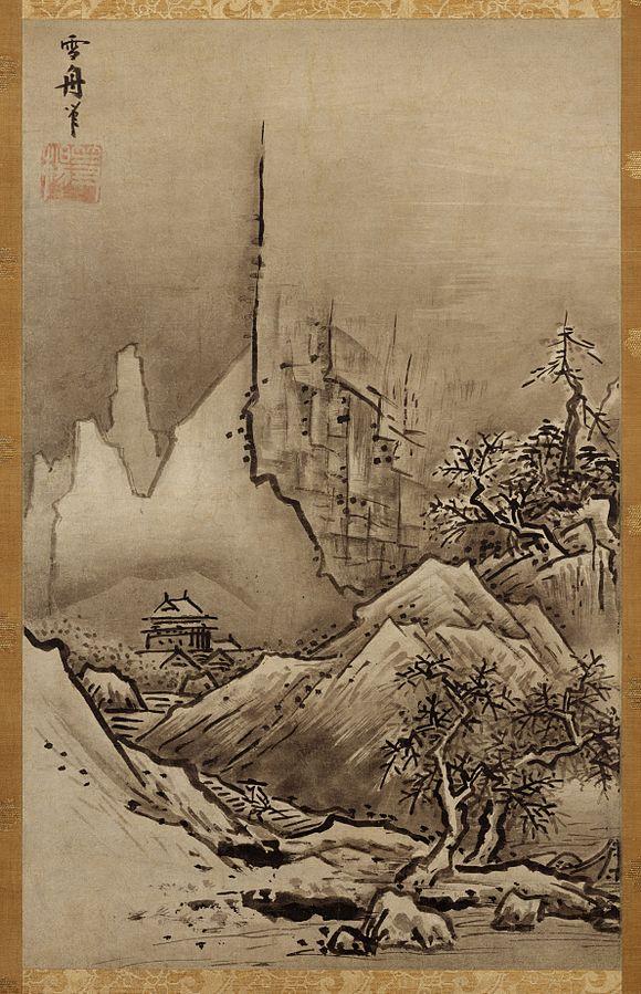 Peinture à l'écran : Paysage d'automne et d'hiver de Sesshû